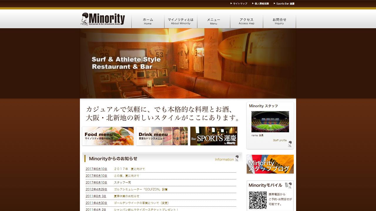 Restaurant&Bar Minority