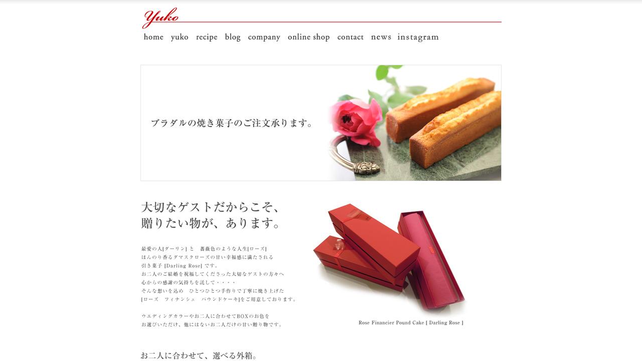 Yuko|株式会社FOOD STORY